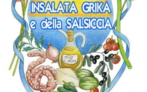 Grika Salad and Sausage Festival 4 - 5 - 6 - 7 July